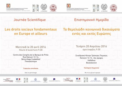 JOURNEE SCIENTIFIQUE 20-04-16